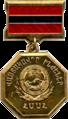 Заслуженный инженер Армянской ССР.png