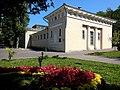 Здание Лермонтовских (Николаевских) ванн.jpg