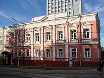 Здание государственного банка (Пермь).jpg