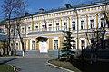 Здание представительства Дагестана в Москве.jpg