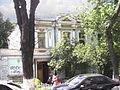Золотоворітська вул., 6 01.JPG