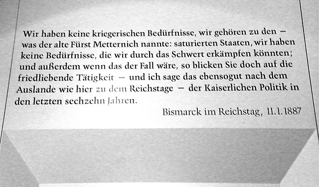 Вводная цитата к экспозиции Баварского военного музея. Ингольштадт