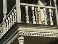 Карниз балкона.JPG