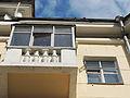 Культуры 8 окна, балконы.JPG