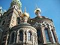 Купола собора Спас на крови.jpg