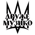 Логотип гурту Друже Музико.jpg
