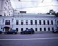 Малая Дмитровка, 27.jpg