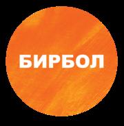Мамлекеттик биримдик жана мекенчилдик саясий партиясы «Бир Бол» .png