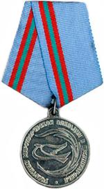 Медаль Участнику миротворческой операции в Приднестровье.png