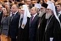 Мероприятия по случаю 10-летия Поместного собора РПЦ и патриаршей интронизации.jpg