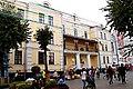 Місце, де стояв будинок, в якому народився М. І. Усанович-03d.jpg