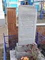 Надгробие Катанова.JPG