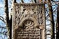 Острог. Єврейське кладовище P1570758.jpg