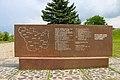 Пам'ятний знак на честь Березнігувато-Снігурівській операції. Новоодеський район Місто Нова Одеса.JPG
