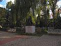 Пам'ятник О.С. Пушкіну 03.JPG