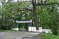 Парк Шевченка Стрий 1.jpg