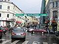 Перетяжка Кузнецкий мост 9-10 23317.jpg