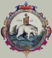Пермская эмблема, царский титулярник, 1672.png