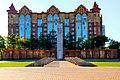 Площадь Победы. Памятник воинам-амурцам, погибшим в годы Великой Отечественной войны.jpg