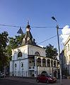 Покровська 6.jpg