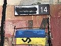 Приклад акту вандалізму на вулиці Козака Бабури, Запоріжжя.jpg