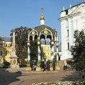 Свято-Троицкая Сергиева лавра Святая вода.jpg