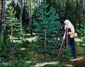 Сергей А. Виноградов - В лес за грибами.jpg