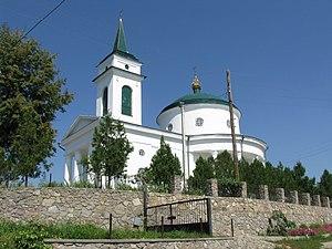 Bohuslav - Image: Троїцька церква Богуслав