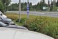 Финляндия - panoramio (10).jpg
