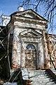 Церква Вознесіння, с. Радьківка, вхідна брама.jpg