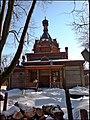 Церковь Тихона Задонского - panoramio (3).jpg
