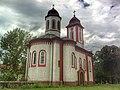 Црква Рођења Пресвете Богородице у Милошевцу.JPG
