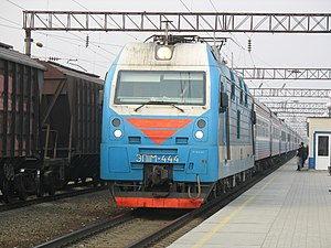 Маршрут поезда 468М Смоленск Адлер Тутуру