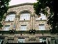 Վանաձորի մանկավարժական ինստիտուտ Vanadzor State Pedagogical University 07.jpg