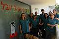 צוות המרפאה הוטרינרית.jpg