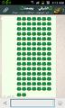 الشيخ التنفيذي الصغير 2013-06-13 03-14.png