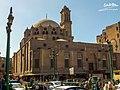 مسجد ومدرسة وتكية محمد بك أبو الذهب.jpg