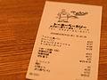 うっかりハチベイ (2439055018) (2).jpg