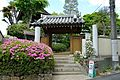 光西寺 - panoramio (1).jpg