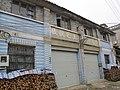 古市前街古民居前文革标语 - panoramio.jpg