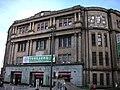 台北郵政 - panoramio - Tianmu peter (2).jpg