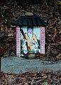后土祠 Land Patron God Shrine - panoramio.jpg