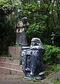 國姓爺 Koxinga - panoramio.jpg