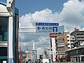 土佐維新高知城.jpg