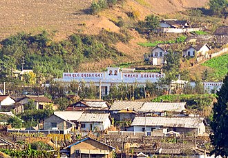 Pyongbuk Line - View of Ch'ŏngsu Station