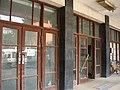 此处曾是食堂旧址、办公楼,现在是一公司库房 - panoramio.jpg
