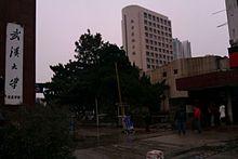 武汉大学信息学部.jpg