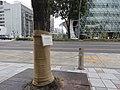 無差別傷害事件の痕跡 - panoramio.jpg