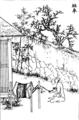 王禎農書-䋔車.png