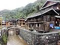 皇都侗寨20150925 - panoramio (6).jpg